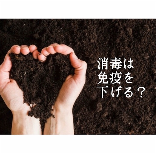 f:id:ishiimachiko141hair:20200620072020j:image