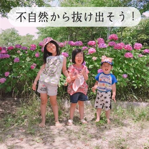 f:id:ishiimachiko141hair:20200620073126j:image