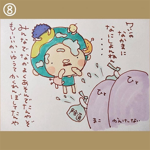 f:id:ishiimachiko141hair:20200620074327j:image