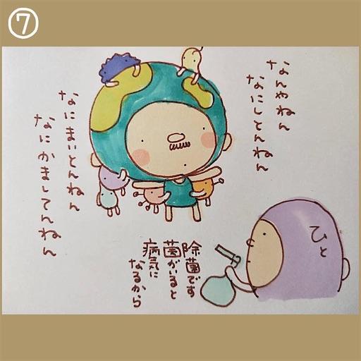 f:id:ishiimachiko141hair:20200620074330j:image