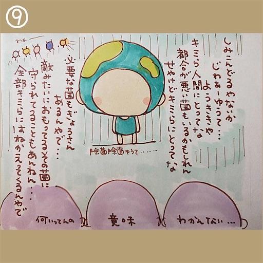 f:id:ishiimachiko141hair:20200620074333j:image