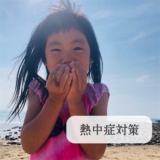 f:id:ishiimachiko141hair:20200625195710j:image