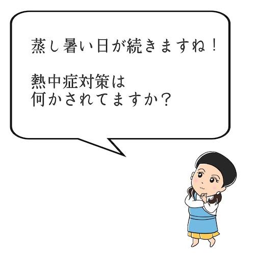 f:id:ishiimachiko141hair:20200625195715j:image