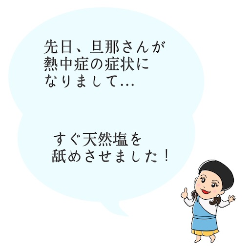 f:id:ishiimachiko141hair:20200625195732j:image