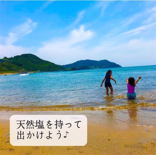 f:id:ishiimachiko141hair:20200625205818j:image