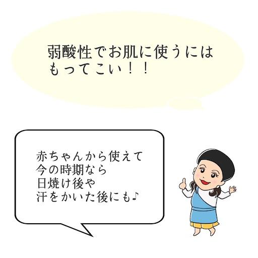 f:id:ishiimachiko141hair:20200628074632j:image