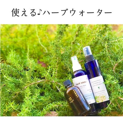 f:id:ishiimachiko141hair:20200628074636j:image