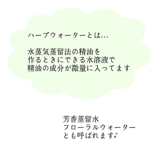 f:id:ishiimachiko141hair:20200628074639j:image
