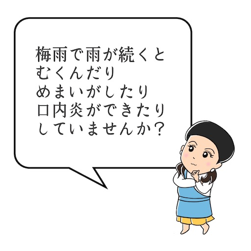 f:id:ishiimachiko141hair:20200711055028j:image