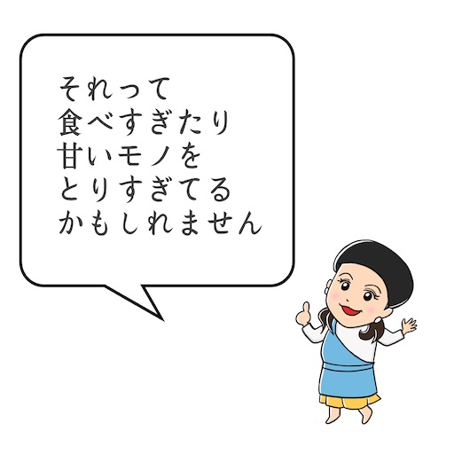 f:id:ishiimachiko141hair:20200711055056j:image