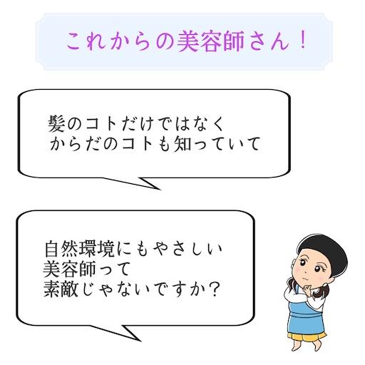 f:id:ishiimachiko141hair:20200723052913j:image