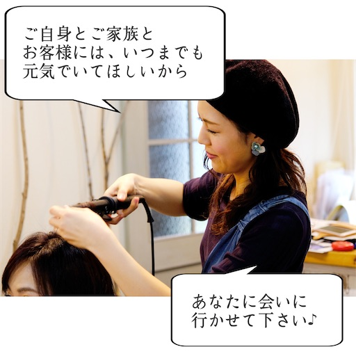 f:id:ishiimachiko141hair:20200723052941j:image