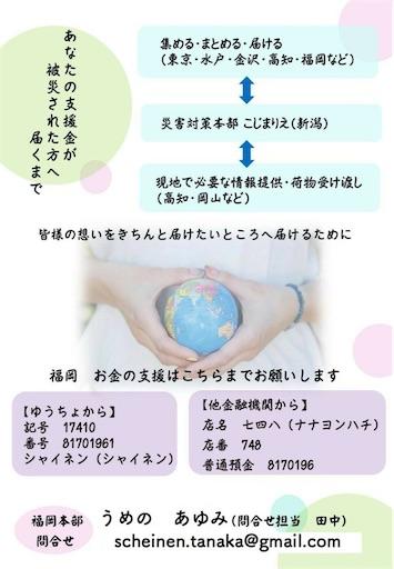 f:id:ishiimachiko141hair:20200802072242j:image