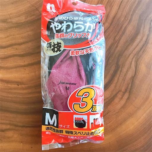 f:id:ishiimachiko141hair:20200805151317j:image