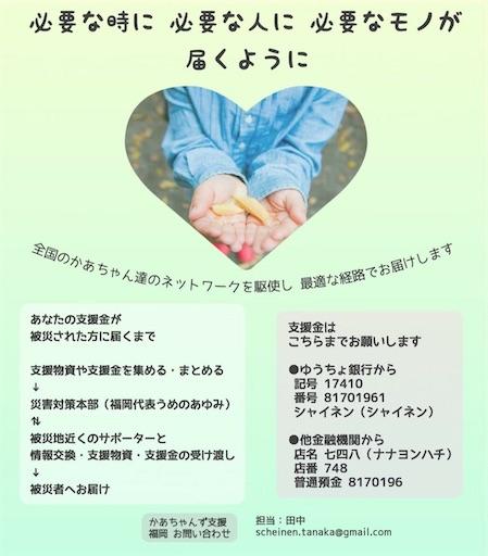 f:id:ishiimachiko141hair:20200805171106j:image