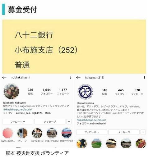 f:id:ishiimachiko141hair:20200805171233j:image