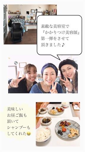 f:id:ishiimachiko141hair:20200922183041j:image