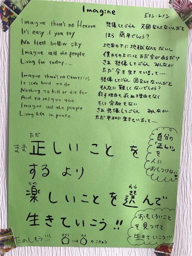 f:id:ishiimachiko141hair:20200922183705j:image