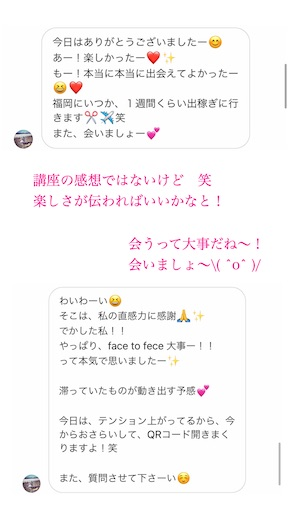f:id:ishiimachiko141hair:20200922202139j:image