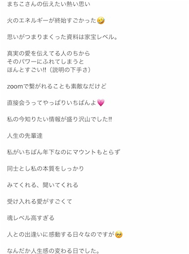 f:id:ishiimachiko141hair:20200922213840j:image