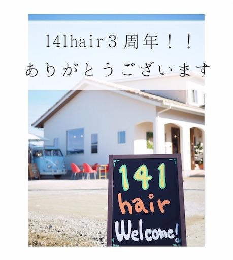 f:id:ishiimachiko141hair:20201204133126j:image