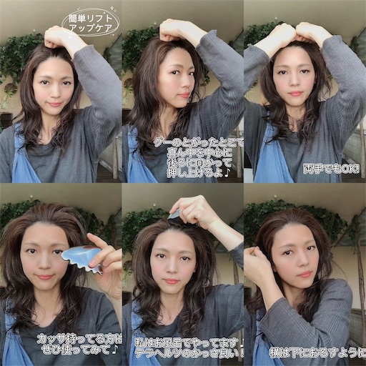 f:id:ishiimachiko141hair:20210115192932j:image