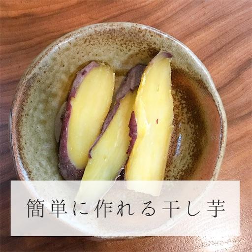 f:id:ishiimachiko141hair:20210121144243j:image