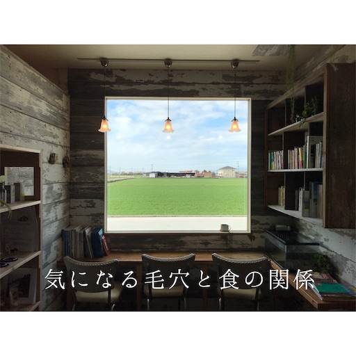 f:id:ishiimachiko141hair:20210218151357j:image