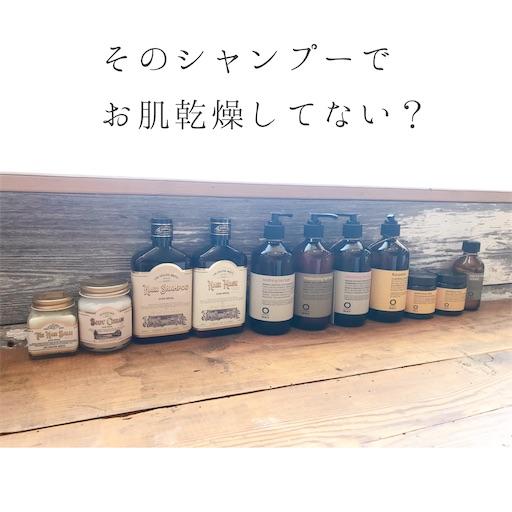 f:id:ishiimachiko141hair:20210221175331j:image
