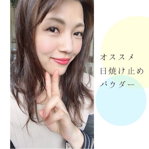 f:id:ishiimachiko141hair:20210405103721j:image