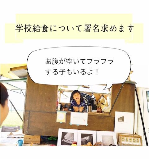 f:id:ishiimachiko141hair:20210430190309j:image