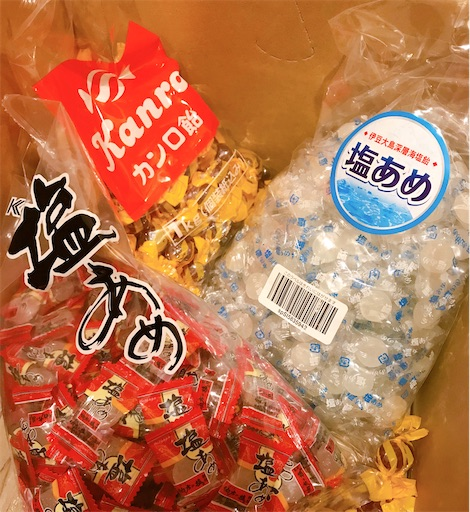 f:id:ishiimachiko141hair:20210430212743j:image
