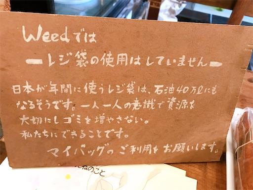 f:id:ishiimachiko141hair:20210507205821j:image