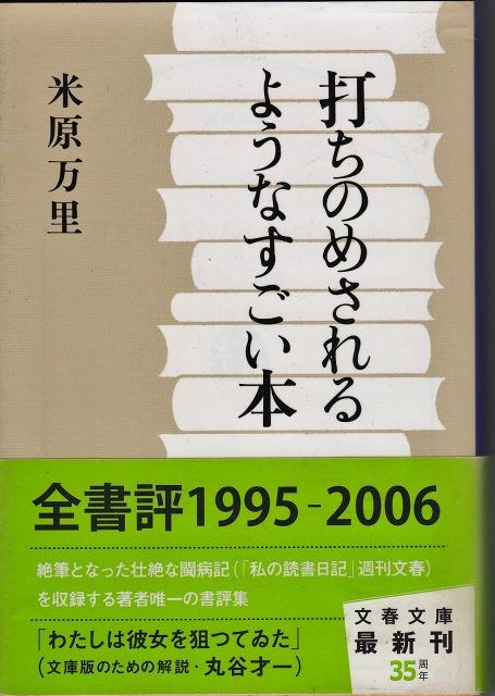 f:id:ishiina198:20160810205205j:plain