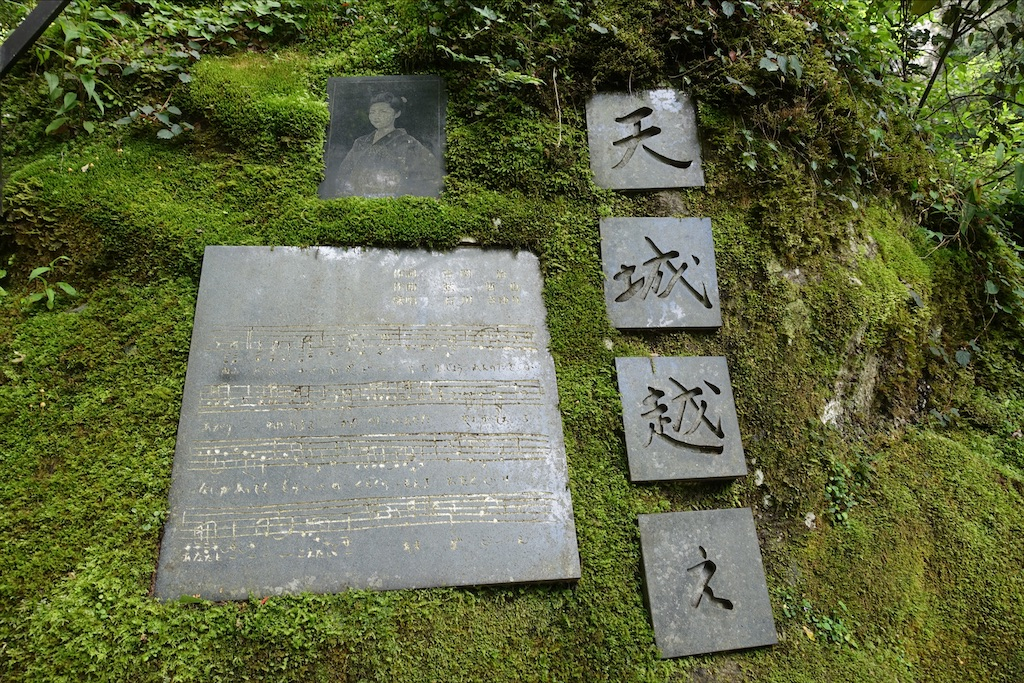 f:id:ishiiruka0421:20200202181843j:plain