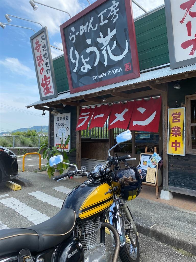 f:id:ishiiruka0421:20210305115925j:image