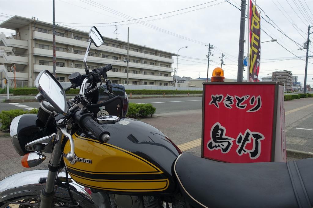 f:id:ishiiruka0421:20210609200023j:image