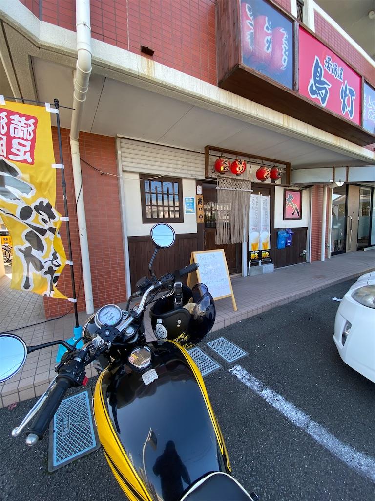 f:id:ishiiruka0421:20210715211343j:image
