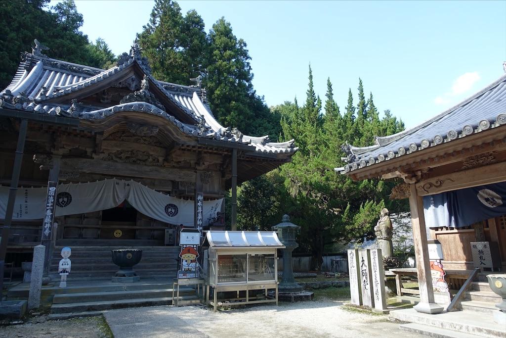 f:id:ishiiruka0421:20210715211433j:image