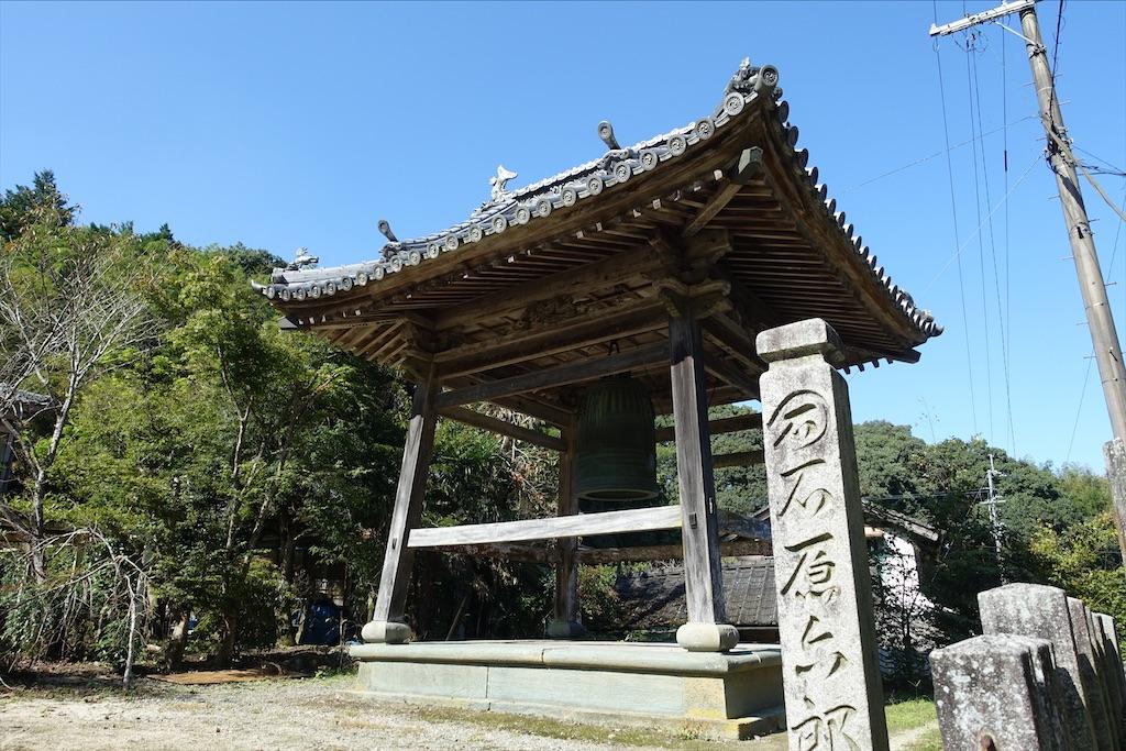 f:id:ishiiruka0421:20210715211441j:image