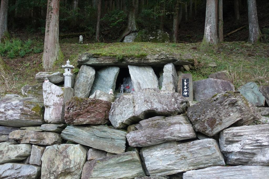 f:id:ishiiruka0421:20210801195659j:image