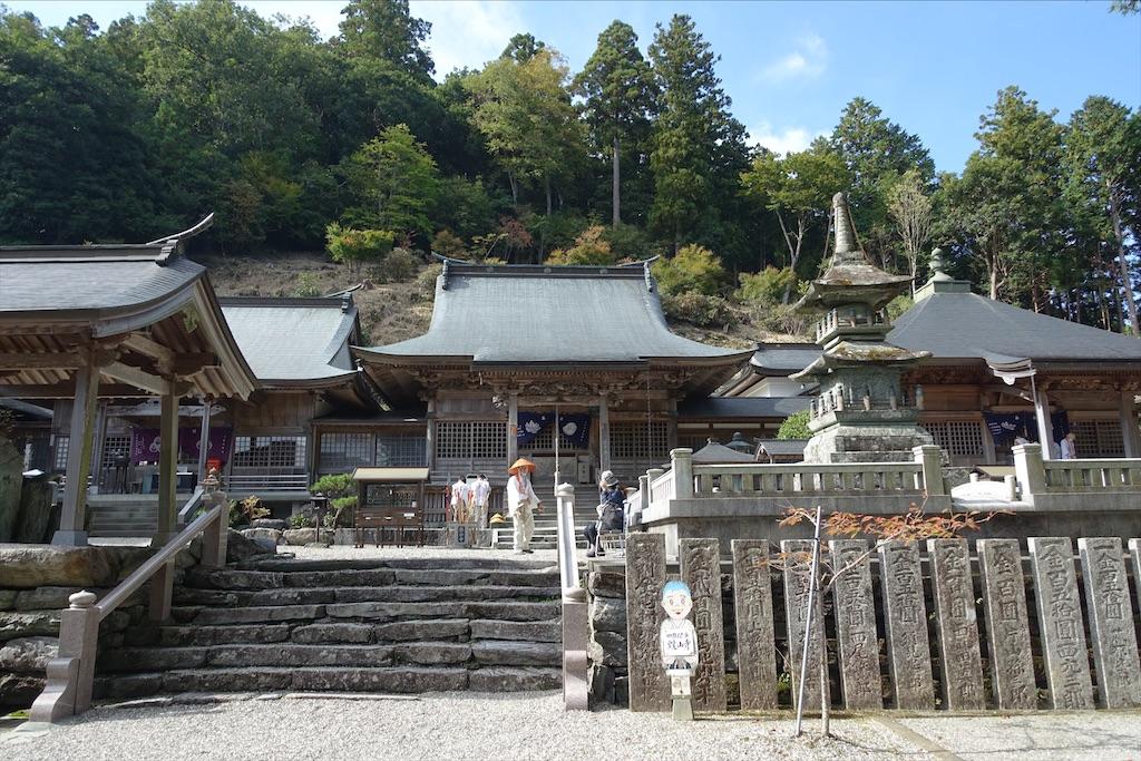 f:id:ishiiruka0421:20210801195735j:image