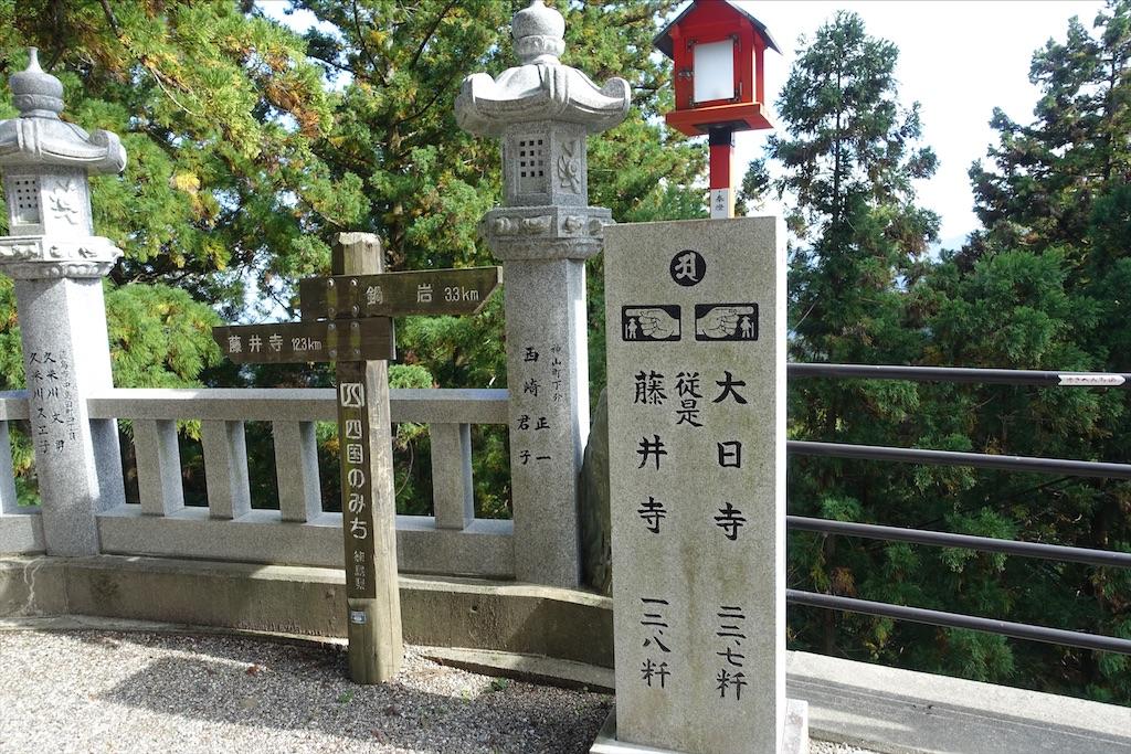 f:id:ishiiruka0421:20210801195804j:image