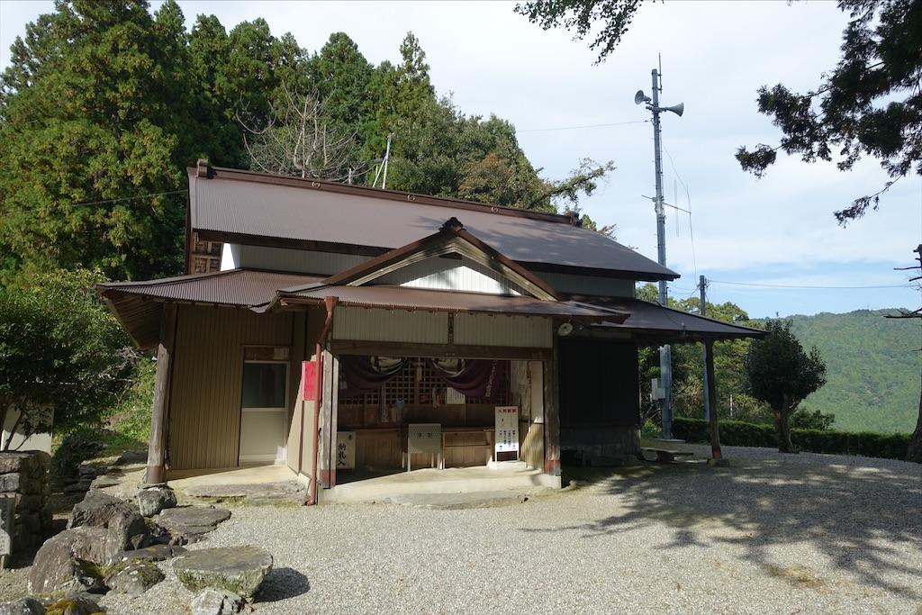 f:id:ishiiruka0421:20210801195815j:image