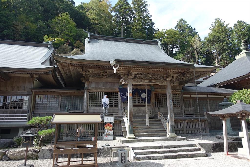 f:id:ishiiruka0421:20210801195826j:image