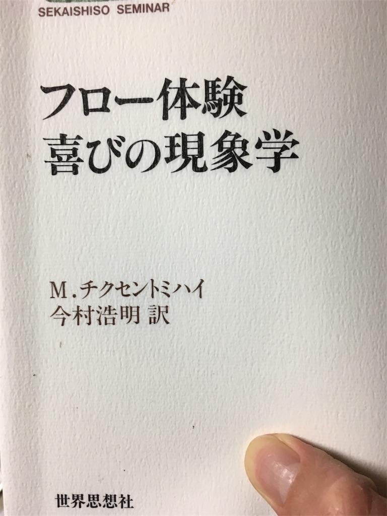 f:id:ishiiyasutomo10:20180724225007j:image