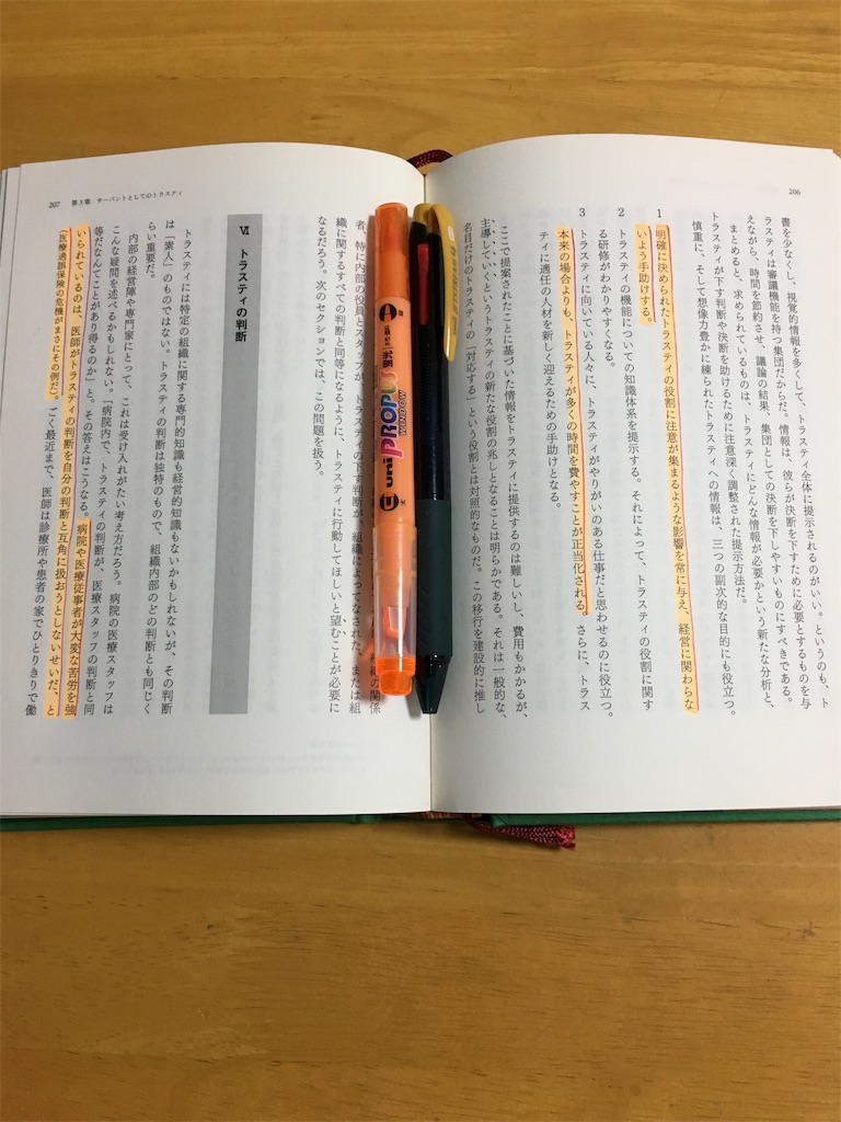 f:id:ishiiyasutomo10:20180725232236j:image