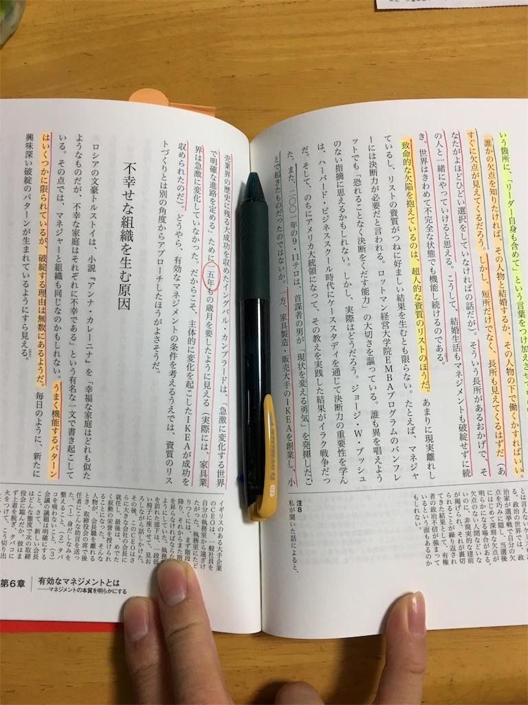 f:id:ishiiyasutomo10:20180726234930j:image
