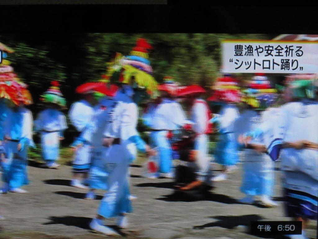 f:id:ishiiyoshito:19800101000024j:plain