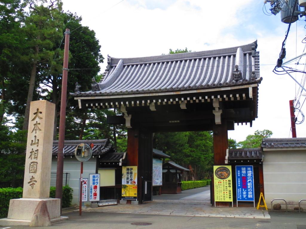 f:id:ishiiyoshito:19800101000030j:plain
